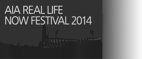 AIA REAL LIFE : NOW FESTIVAL 2014 - 1일권 (15일공