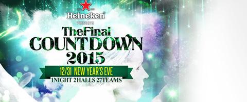 The Final Countdown 2015(더 파이널 카운트다운 2015