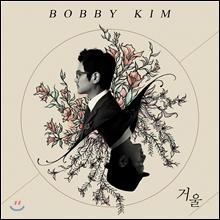 바비 킴 (Bobby Kim) 4집