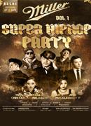2015 밀러 슈퍼힙합파티 [SUPER HIPHOP PARTY]
