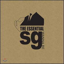 SG 워너비 - The Essential