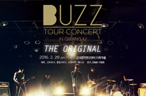 2016 버즈 전국투어 콘서트