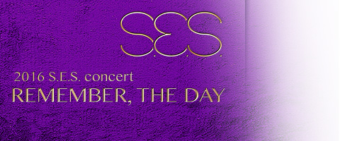 2016 S.E.S. concert [Remember, the day]