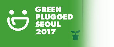 그린플러그드 서울 2017 일반예매
