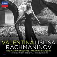 라흐마니노프 : 피아노 협주곡