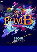 WATERBOMB 2017 (워터밤 2017)