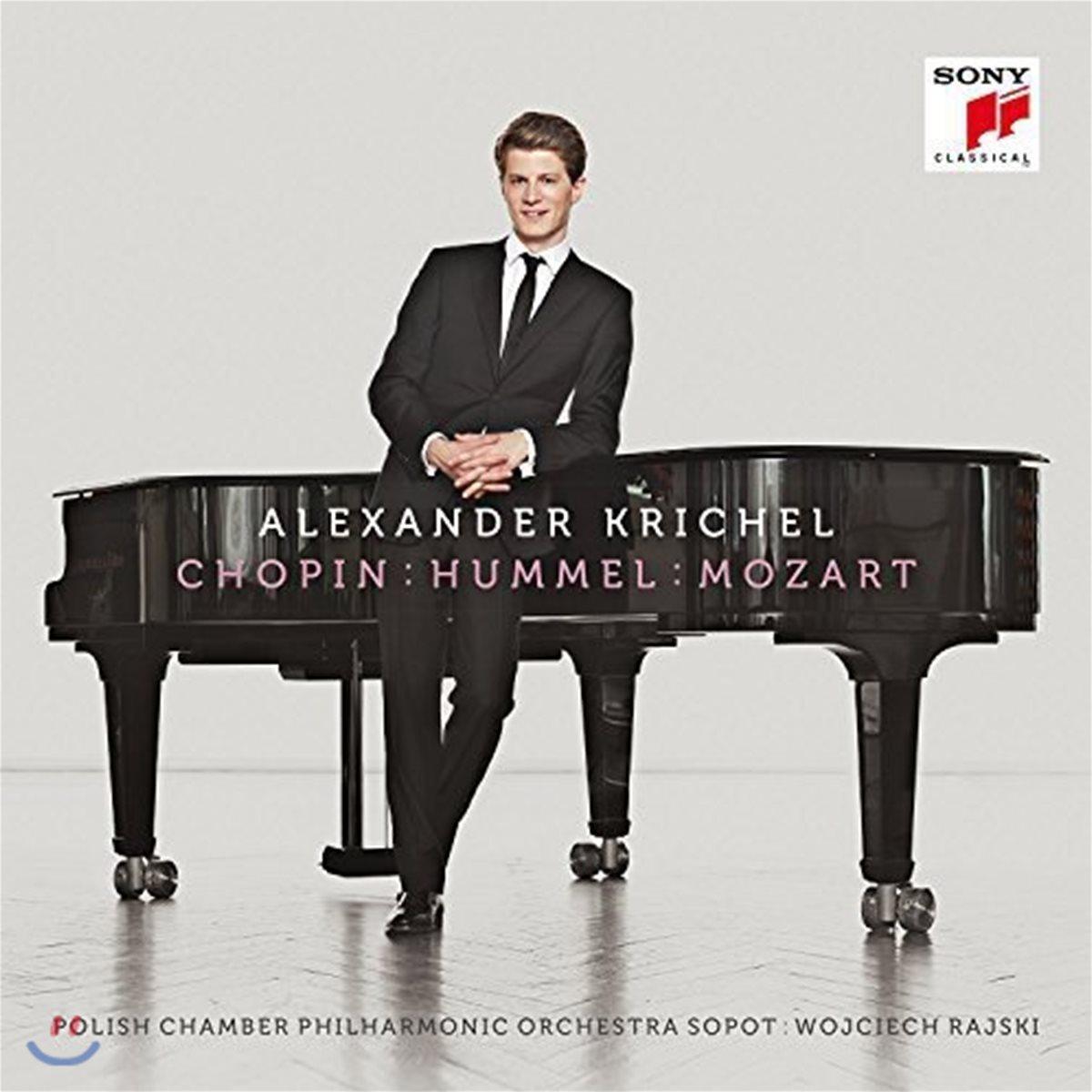 모차르트 : 피아노 협주곡