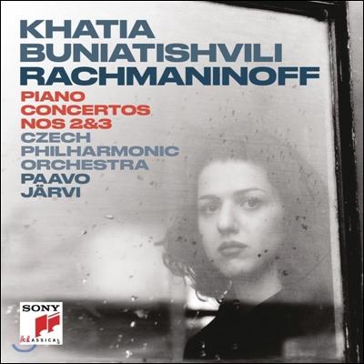 라흐마니노프: 피아노 협주곡