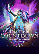 The Final Countdown 2018 (더 파이널 카운트다운 201