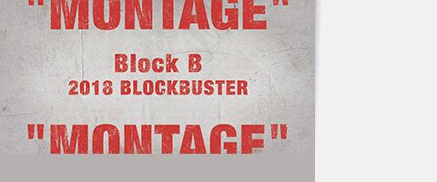 BLOCK B 2018 BLOCKBUSTER [MONTAGE]