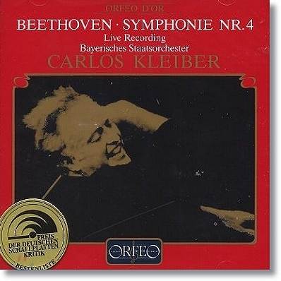 베토벤 교향곡 4번