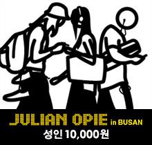 JULIAN OPIE in BUSAN