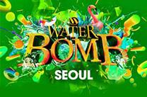 MBC WATERBOMB 2018