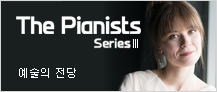 The Pianists Series 3 : 안나 페도로바 리사이틀