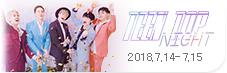 2018 TEEN TOP NIGHT IN SEOUL