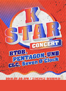 K-STAR Concert /케이스타 콘서트
