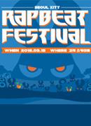 RAPBEAT FESTIVAL 2018