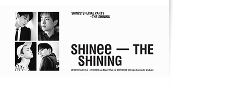 [일반예매] SHINee SPECIAL PARTY - THE SHINING