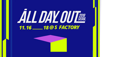 ALL DAY OUT 2018 SEOUL - ALL PASS