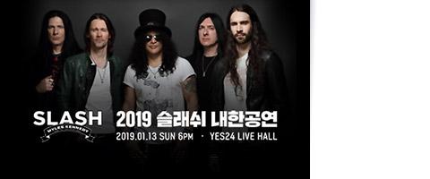 2019 슬래쉬(Slash) 내한공연