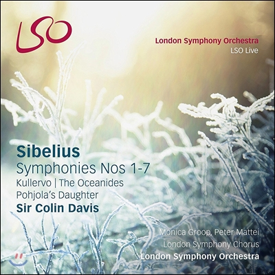 시벨리우스: 교향곡 1-7번 전곡