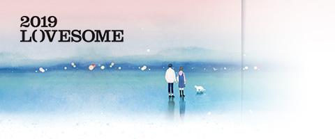 2019 LOVESOME - 얼리버드 티켓