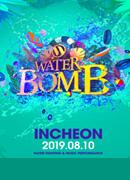 워터밤 인천 2019