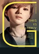 [전주] 2019 거미 투어 콘서트 <This is Gummy>