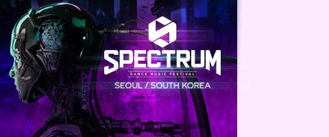 2019 스펙트럼 댄스 뮤직 페스티벌 [2019 SPECTRUM DA