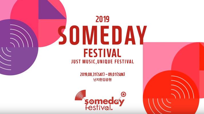 Someday Festival 2019