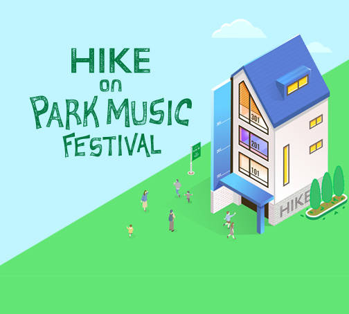 "<span  class=""txc_3"">HIKE on PARK MUSIC FESTIVAL</span>"