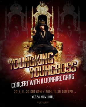 Dok2 - YOUNG KING YOUNG BOSS Concert