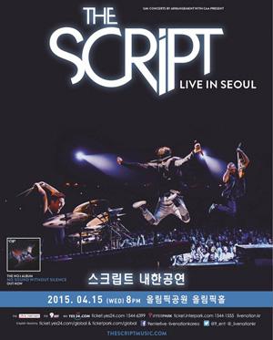 THE SCRIPT LIVE IN SEOUL (스크립트 내한공연)
