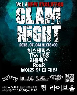 글램나이트(GLAM NIGHT) VoL.8