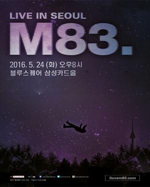 M83 Live in Seoul