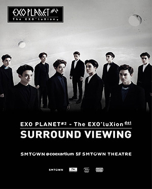 [Surround Viewing] EXO PLANET #2 The EXO'luXion [dot]