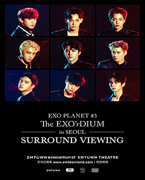 [Surround Viewing] EXO PLANET #3 The EXO'rDIUM in Seoul