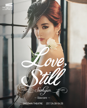 [THE AGIT] Love, Still - Seohyun - Encore