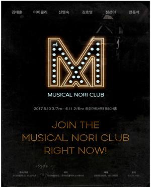MUSICAL NORI CLUB [ch.M]