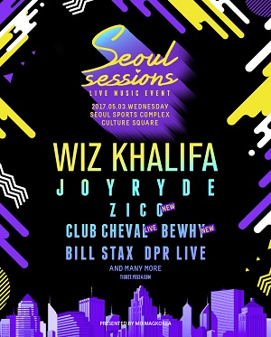 MIXMAG KOREA Presents Seoul Sessions Live Music Event 2017