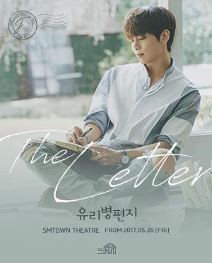 [THE AGIT] 유리병편지(The Letter) - Jonghyun