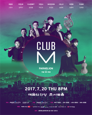 Club M 콘서트 - Parhelion (여덟 개의 태양)
