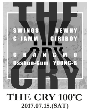 2017 THE CRY 100℃