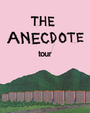 [대구] E SENS [The Anecdote] Tour