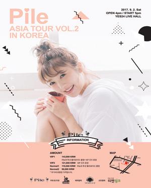 Pile ASIA TOUR Vol.2 in KOREA