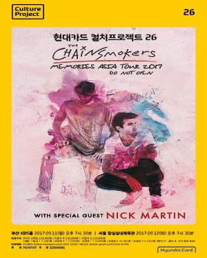 [서울] 현대카드 컬처프로젝트 26 The Chainsmokers(체인스모커스)