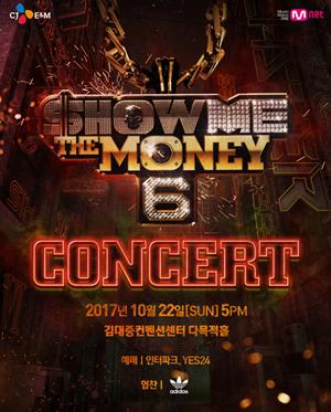 [광주] 쇼미더머니6 콘서트(Show Me The Money 6 Concert)
