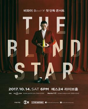 비와이(BewhY) 첫 단독콘서트 [The Blind Star]
