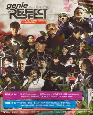 [2017 RESFFECT with genie] SIDE B(12.17) - 1층 스탠딩