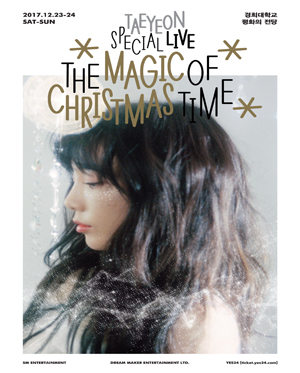 [일반예매] TAEYEON SPECIAL LIVE [The Magic Of Christmas Time]